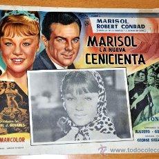 Cine: MARISOL - LA NUEVA CENICIENTA - AFICHE CINE - LOBBY CARD ORIGINAL - GRAN TAMAÑO - IMPRESO EN MÉXICO. Lote 26580506
