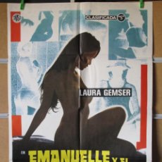 Cine: EMANUELLE Y EL IMPERIO DE LAS PASIONES. Lote 221822312