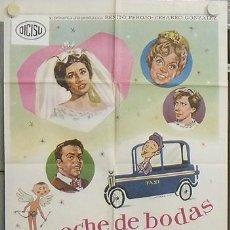 Cine: NS98 MI NOCHE DE BODAS TONY LEBLANC CONCHA VELASCO TAXI POSTER ORIGINAL 70X100. Lote 25262125