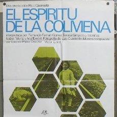 Cine: ZE85 EL ESPIRITU DE LA COLMENA VICTOR ERICE CRUZ NOVILLO POSTER ORIGINAL 70X100 ESPAÑOL. Lote 206818358