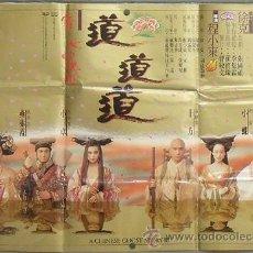 Cine: QG60 UNA HISTORIA CHINA DE FANTASMAS 3 POSTER ORIGINAL HONG KONG 68X101. Lote 25906137