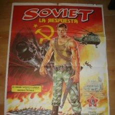Cine: CARTEL DE LA PELICULA SOVIET, LA RESPUESTA. Lote 26858766