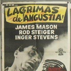 Cine: YZ82D CRY TERROR JAMES MASON POSTER ORIGINAL ARGENTINO 75X110. Lote 27173931