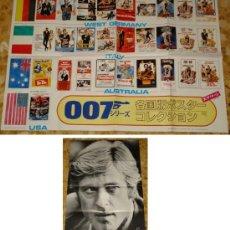 Cine: A-250 JAMES BOND 007 RAROS COLECCIONABLES + ROBERT REDFORD. POSTER JAPONES DE 1978 RARO.. Lote 27320809