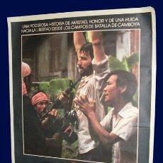 Cine: THE KILLING FIELDS - LOS GRITOS DEL SILENCIO - CARTEL - ROLAND JOFFÉ. Lote 27516958