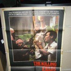Cine: LOS GRITOS DEL SILENCIO ROLAND JOFFE POSTER ORIGINAL 70X100 D68. Lote 27562318
