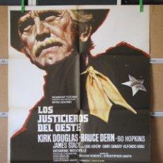 Cine: LOS JUSTICIEROS DEL OESTE. Lote 27800501