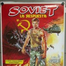 Cine: E1141 SOVIET LA RESPUESTA MIKHAL NOZHKIN POSTER ORIGINAL 70X100 ESTRENO. Lote 27935328