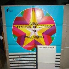 Cine: GRAN FESTIVAL DE VERANO 1979 DISNEY POSTER ORIGINAL 70X100 RARO Q. Lote 28218292