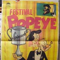 Cine: CARTEL CINE: FESTIVAL POPEYE - COPA DE PLATA. DISEÑADO POR DGZ. 1964. Lote 28444911