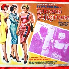 Cine: MUJERES PELIGROSAS 1958 (LOBBY CARD ORIGINAL) SYLVA KOSCINA DORIAN GRAY RENATO SALVATORI. Lote 28626968