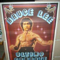 Cine: ULTIMO COMBATE BRUCE LEE POSTER ORIGINAL 70X100 . Lote 45259193