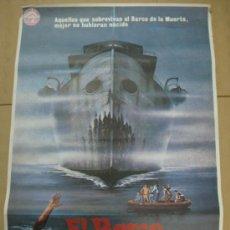 Cine: EL BARCO DE LA MUERTE - GEORGE KENNEDY, RICHARD CRENA - AÑO 1981. Lote 31458271