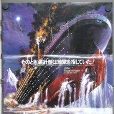 Cine: E1529 SOS TITANIC DAVID JANSSEN POSTER ORIGINAL 51X72 JAPONES. Lote 31797792