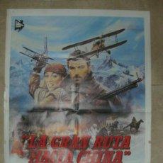 Cine: LA GRAN RUTA HACIA CHINA - TOM SELLECK, BESS ARMSTRONG - AÑO 1985. Lote 53361623