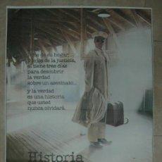 Cinéma: HISTORIA DE UN SOLDADO - HOWARD E. ROLLINS, JR., ADOLPH CAESAR - AÑO 1984. Lote 32130735