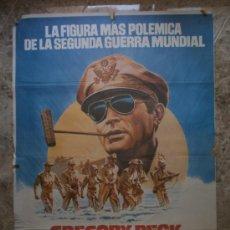 Cine: LA FIGURA MAS POLEMICA DE LA SEGUNDA GUERRA MUNDIAL. GREGORY PECK. AÑO 1977.. Lote 32411866