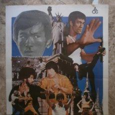 Cine: LA ULTIMA AVENTURA DE BRUCE LEE. BRUCE LEE, TRUE STORY. AÑO 1978.. Lote 89937907