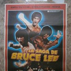 Cine: LA SAGA DE BRUCE LEE - DRAGON LEE, BRUCE LEE, BRUCE LAI - AÑO 1979. Lote 104939091