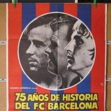 Cine: 75 AÑOS DE HISTORIA DEL F.C. BARCELONA. Lote 32520265