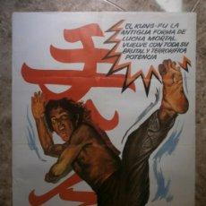 Cine: EL INVENCIBLE. WONG TSAO SHE. AÑO 1982. Lote 226793165