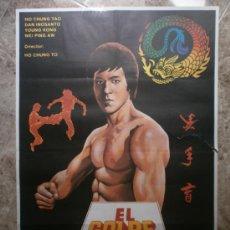 Cine: EL GOLPE DE LA MUERTE. HO CHUNG TAO, DAN INOSANTO. AÑO 1982.. Lote 32528486