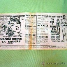 Cine: PROGRAMA DE CINE, CARTEL, CUANDO HIERVE LA SANGRE, 43 X 21 CM. Lote 32634024