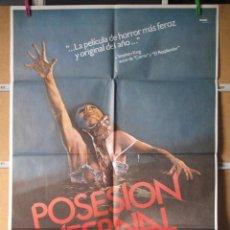 Cine: EVIL DEAD POSESION INFERNAL. Lote 50519984