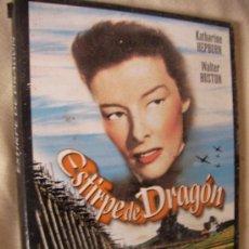 Cine: PELICULA DVD ESTIRPE DE DRAGON - ENVIO GRATIS A ESPAÑA. Lote 91550652
