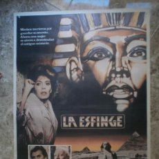 Cine: LA ESFINGE. FRANK LANGELLA, LESLEY-ANNE DOWN. AÑO 1981.. Lote 32836899