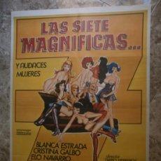 Cine: LAS SIETE MAGNIFICAS... BLANCA ESTRADA, CRISTINA GALBO, ELO NAVARRO. AÑO 1979.. Lote 33050582