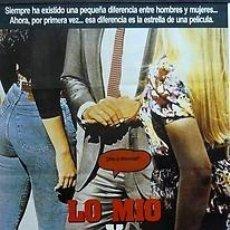 Cine: CARTEL LO MIO Y YO. C. 1980. 70 X 100. ESPAÑA. Lote 33208481