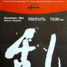 Cine: CARTEL KUROSAWA - RAN.1988.KUROSAWA - RAN. 35X48 CM.. Lote 33223719