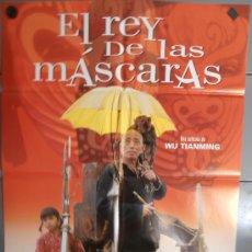 Cine: EL REY DE LAS MASCARAS, CARTEL DE CINE ORIGINAL 70X100 APROX (1539). Lote 33243005