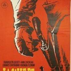 Cine: CARTEL LA CALLE DE LOS CONFLICTOS. 1963. MAD. 70 X 100 . Lote 33240510
