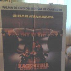 Cine: CARTEL KAGEMUSHA-LA SOMBRA DEL GUERRERO (1980) AKIRA KUROSAWA. Lote 33252277