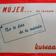 Cine: NO TE FIES DE TU MARIDO, FRED MCMURRAY MADELEINE CARROL, CARTELITO LOCAL AÑOS 50(45X32) CINE KURSAAL. Lote 33252686
