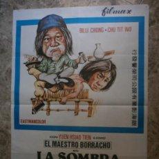 Cine: LA SOMBRA DE LA GARRA DE CRISTAL. BILLI CHONG, CHU TIT WO, YUEN HSIAO TIEN. AÑO 1979. Lote 226785420