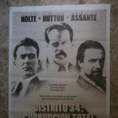 Cine: DISTRITO 34:CORRUPCION TOTAL. NICK NOLTE, TIMOTHY HUTTON, ARMAND ASSANTE. AÑO 1990.. Lote 33476323