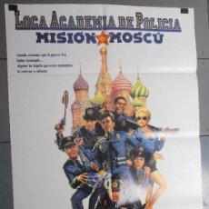 Cine: LOCA ACADEMIA DE POLICIA (MISION EN MOSCU),CARTEL DE CINE ORIGINAL 70X100 APROX (2360). Lote 33687293