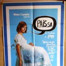 Cine: PAÍS S.A.. Lote 33759887