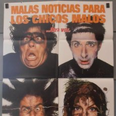 Cine: SOLO EN CASA 3, CARTEL DE CINE ORIGINAL 70X100 APROX (2697). Lote 33763397
