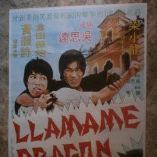 Cine: LLAMAME DRAGON. BRUCE LIANG, KURATA. AÑO 1977.. Lote 226791360