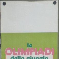 Cine: PX62 LOS ANIMALYMPICOS JUEGOS OLIMPICOS ANIMACION BALONCESTO ATLETISMO POSTER ORIG ITALIANO 30X70. Lote 34360159