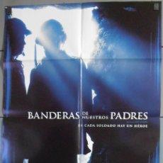 Cine: BANDERAS DE NUESTROS PADRES, CARTEL DE CINE ORIGINAL 70X100 APROX (5525). Lote 34650503