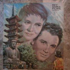 Cine: ESCAPADA EN JAPAN. TERESA WRIGHT, CAMERON MITCHELL. AÑO 1969.. Lote 34936756