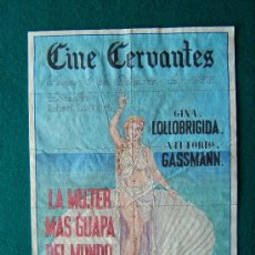Cine: LA MUJER MAS GUAPA DEL MUNDO - CARTEL PUZZLE - GINA LOLLOBRIGIDA - ALCALA DE HENARES - 1956 . Lote 35434531