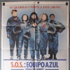 Cine: SOS: EQUIPO AZUL, CARTEL DE CINE ORIGINAL 70X100 APROX (6814). Lote 35490342