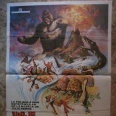 Cine: VIAJE AL CENTRO DE LA TIERRA - KENNETH MORE - AÑO 1977. Lote 57990151