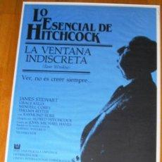 Cine: POSTER ORIGINAL ESPAÑOL - LA VENTANA INDISCRETA - LO ESENCIAL DE HITCHCOCK - JAMES STEWART. Lote 35867889